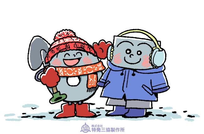 冬休み01.png